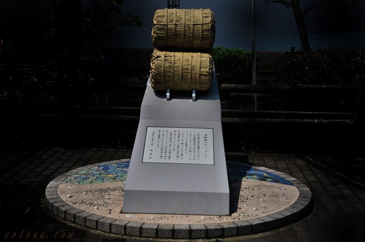 きままな旅人運命の一日 魚津城の戦い